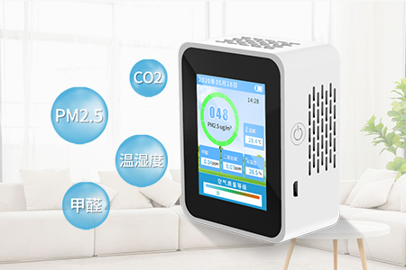 家居环境监测仪